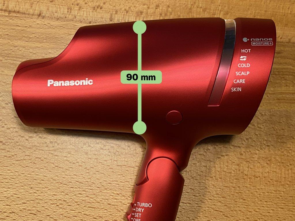 パナソニック ヘアドライヤー ナノケア EH-NA0B 高さ
