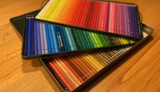 【Faber-Castell ファーバーカステル ポリクロモス色鉛筆セット 120色 缶入 レビュー】ドイツが生んだ世界最高品質の色鉛筆