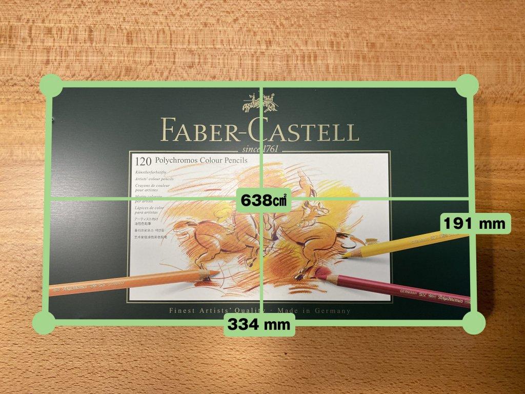 Faber ファーバーカステル ポリクロモス色鉛筆セット 120色 缶入 サイズ