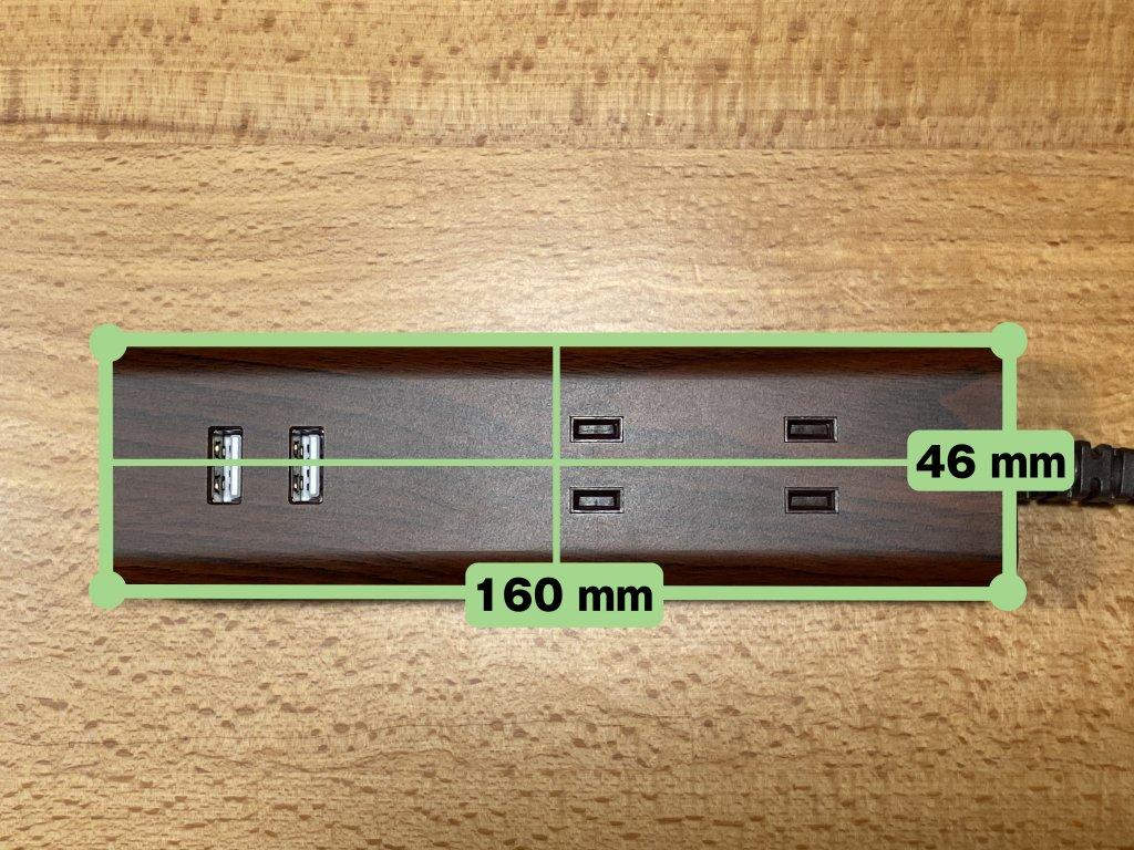 M4020 サイズ