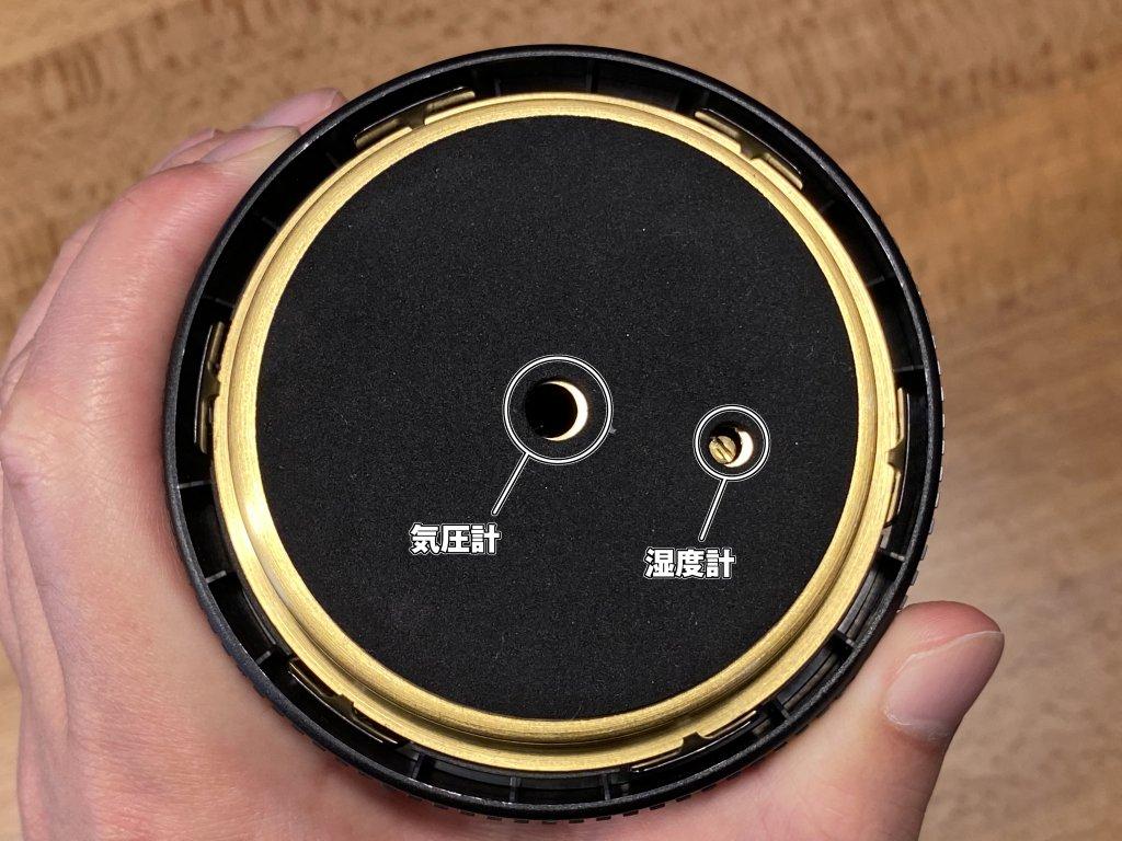 BARIGO バリゴ 温湿気圧計 穴
