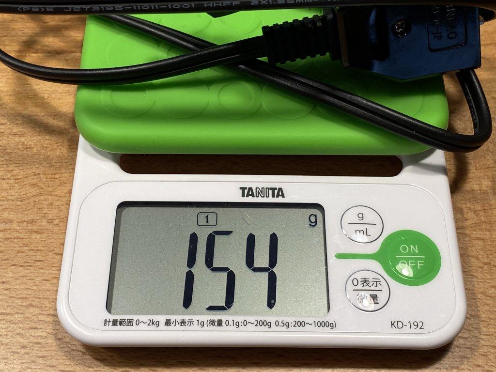 BRUNO ブルーノ コンパクトホットプレート コードの重さ