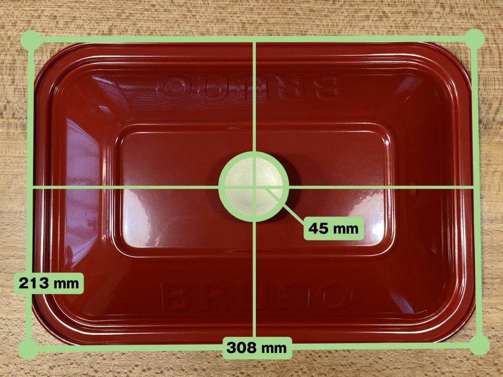 BRUNO ブルーノ コンパクトホットプレート フタサイズ