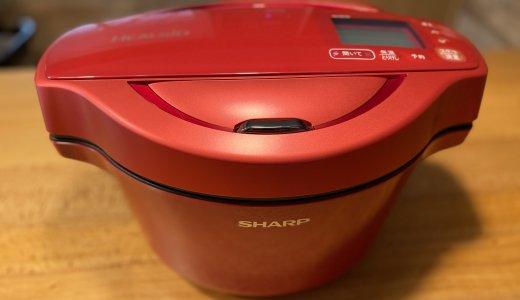 【ヘルシオ ホットクック KN-HW16E レビュー】最強の時短ツール、ほっとくがコンセプトの水なし自動調理鍋