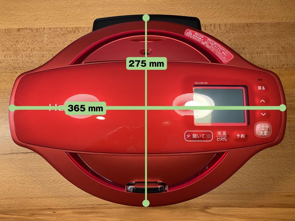 ヘルシオ ホットクック KN-HW16E サイズ