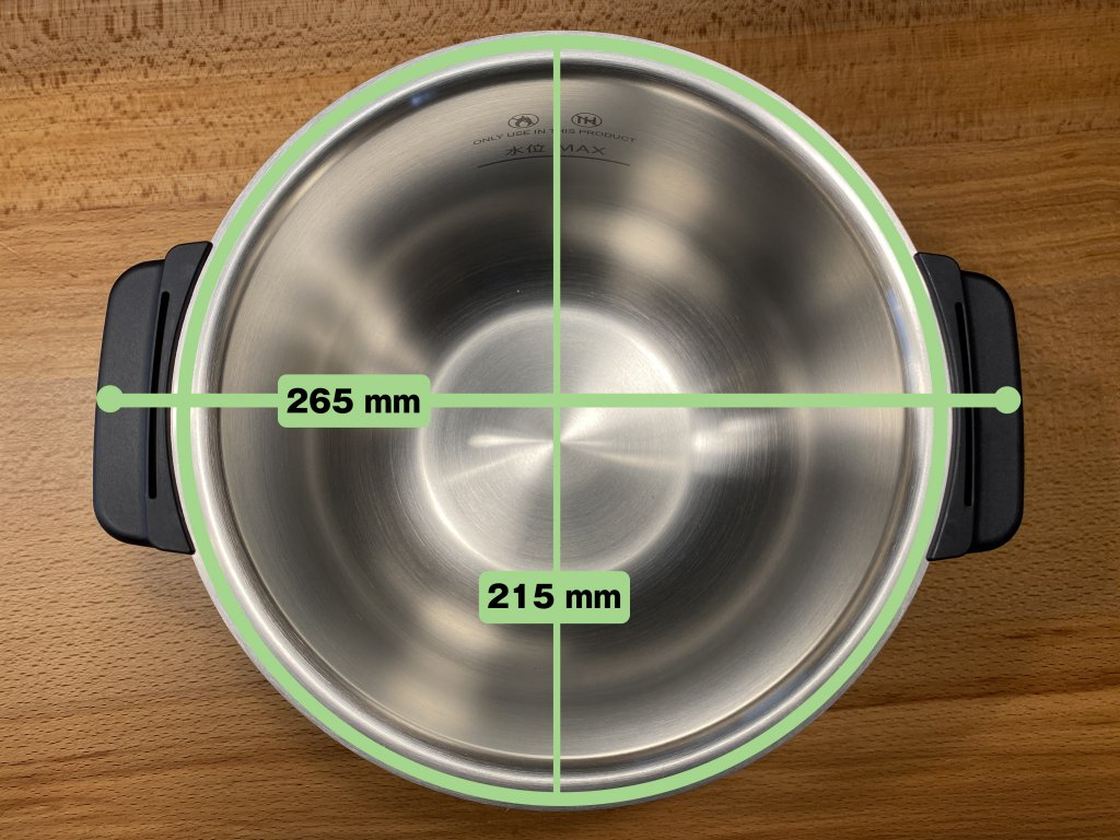 ヘルシオ ホットクック KN-HW16E 内鍋サイズ