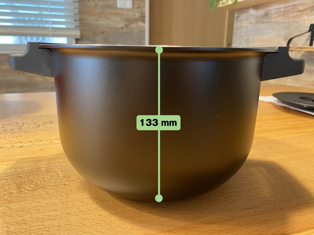 ヘルシオ ホットクック KN-HW16E 内鍋高さ