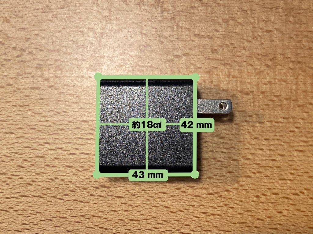 GeChic モバイルモニター On-Lap 1306H ACアダプターサイズ