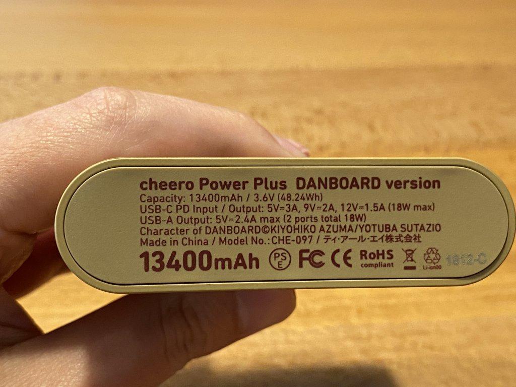cheero DANBOARD 13400mAh PD18W 左側面