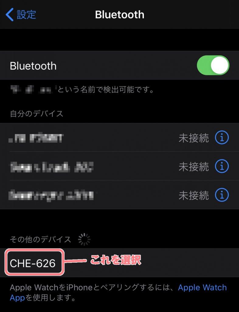 cheero Wireless Earphones Light Style CHE-262選択