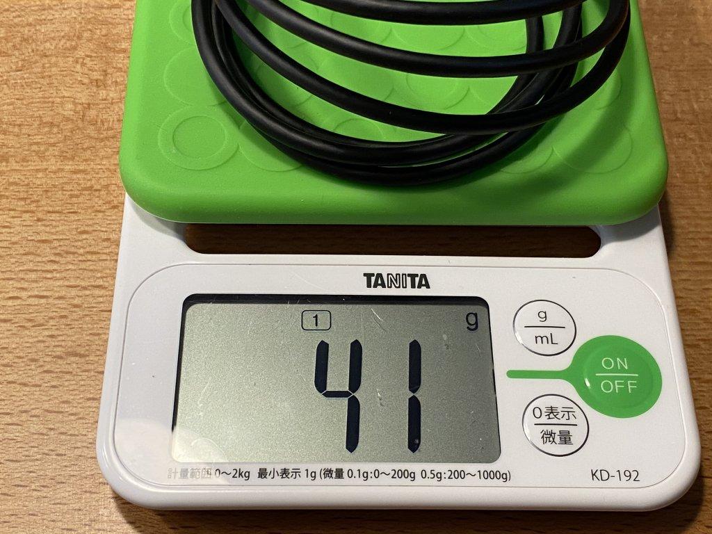GENKI Dock USB Type-Cケーブルの重さ
