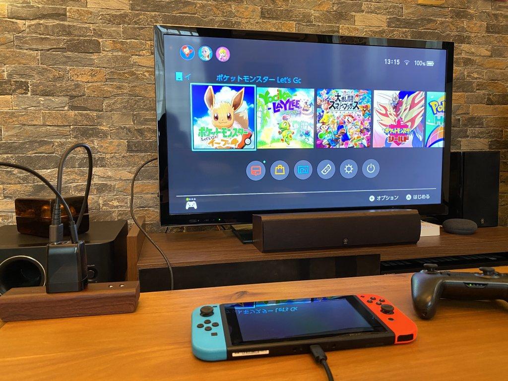 GENKI Dock Nintendo Switch出力