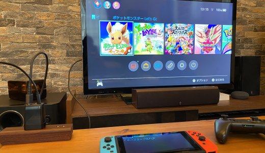【GENKI Dock レビュー】Nintendo Switchもテレビに映せるUSB PD3.0対応の万能型次世代ドック