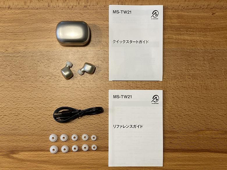 M-SOUNDS MS-TW21 同梱物