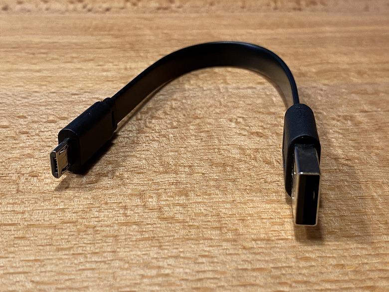 TaoTronics SoundLiberty 77 USBケーブル