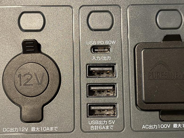 サンワダイレクト ポータブル電源 700-BTL046 USBポート