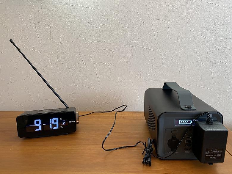 サンワダイレクト ポータブル電源 700-BTL046 置き時計