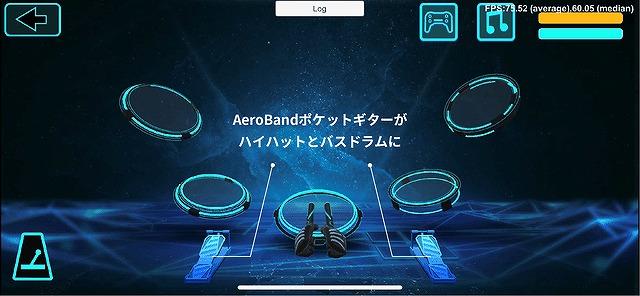 AeroBand ポケットギター演奏