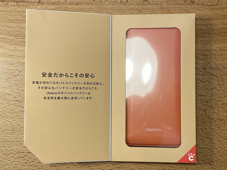 cheero Flat 10000mAh with Power Delivery 18W 外箱扉