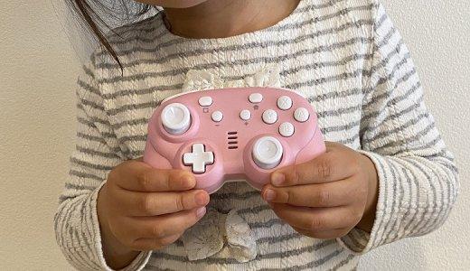【CYBER・ジャイロコントローラー ミニ 無線タイプ レビュー】コンパクトで軽量!手が小さい子どもや女性に最適でバリエーション豊富なNintendo Switch用コントローラー【CY-NSGYCMB】