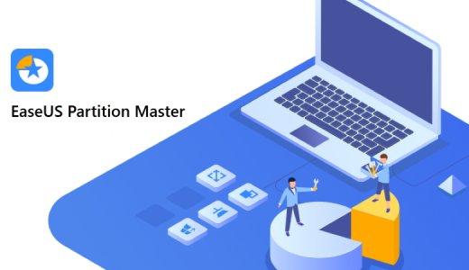【EaseUS Partition Master レビュー】シンプルなUIでサイズ変更・分割・結合なんでもできるパーティション管理ソフト
