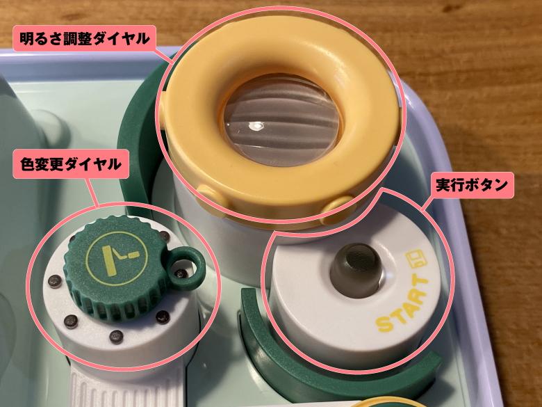 Divoom PIXEL FACTORY ボタン1