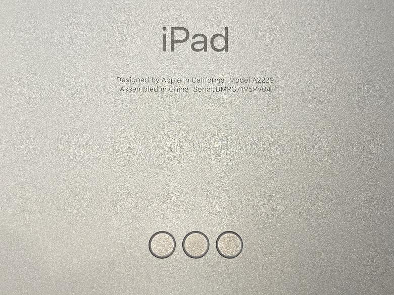 Apple iPad Pro 12.9インチ 2020年モデル ロゴ