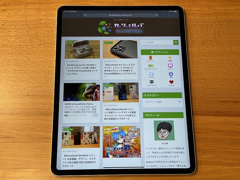 Apple iPad Pro 12.9インチ 2020年モデル