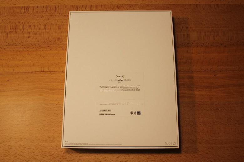 Apple iPad Pro 12.9インチ 2020年モデル 外箱裏面