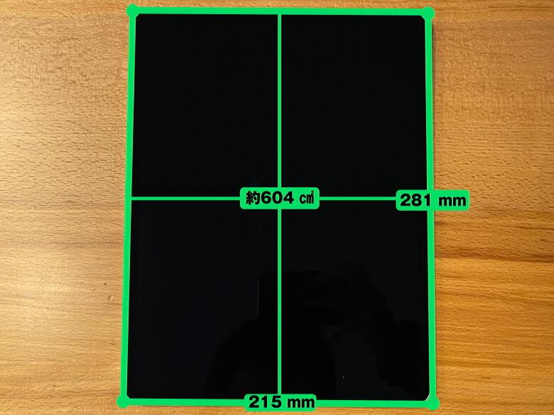 Apple iPad Pro 12.9インチ 2020年モデル サイズ