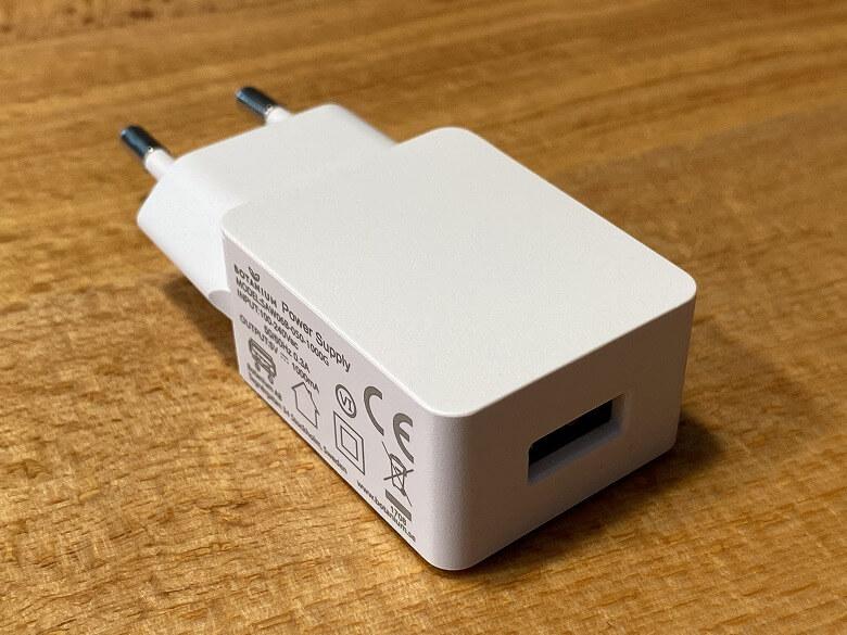 Botanium 海外用USBアダプタ