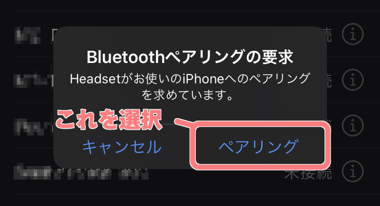 cheero Wireless Earphones Bluetooth 5.1 ペアリング