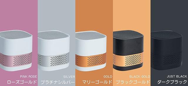 LUFT Cube カラーバリエーション