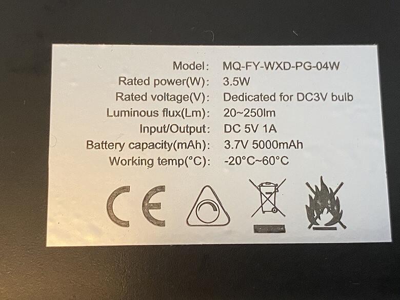 Bluetoothスピーカー付き山小屋風LEDランタン 製品の仕様
