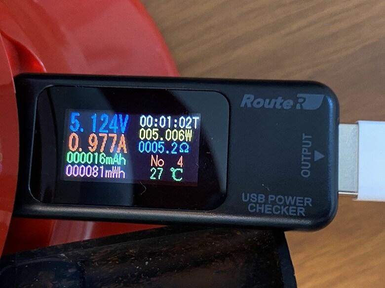 Bluetoothスピーカー付き山小屋風LEDランタン 電流値