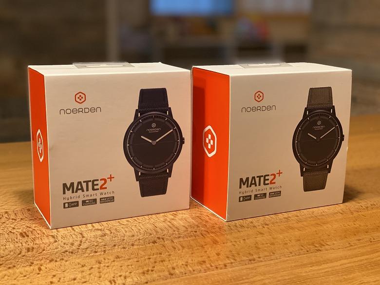 Mate2+ 外箱カラーバリエーション