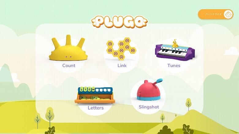 Shifu Plugo Tunes アプリ