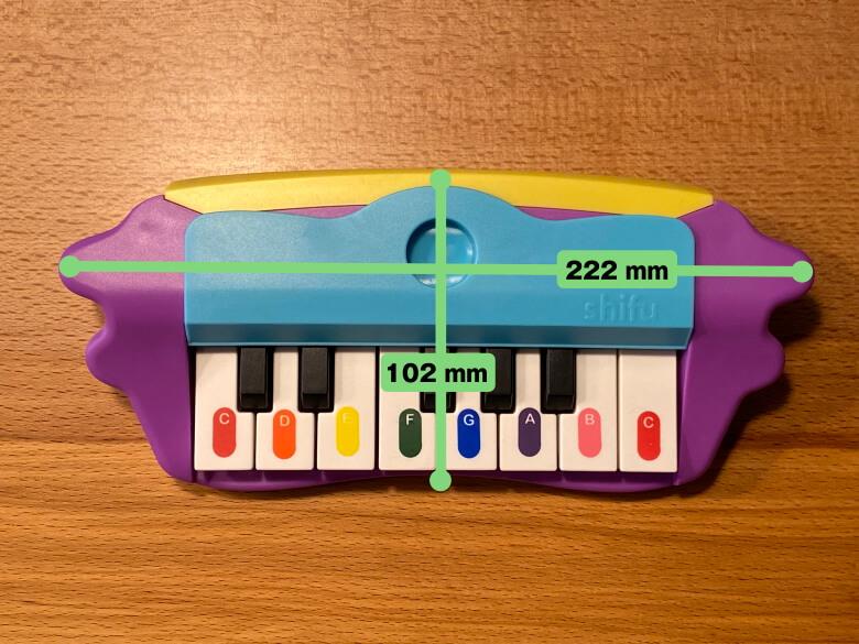 Shifu Plugo Tunes ピアノサイズ