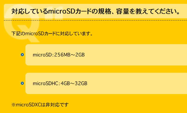 レトロフリーク コントローラーアダプターセット microSD仕様