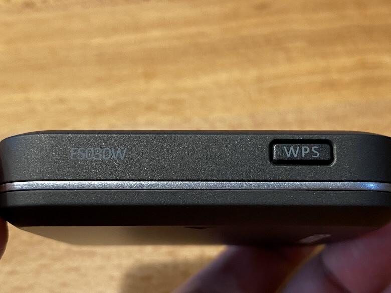 富士ソフト +F FS030W WPSボタン