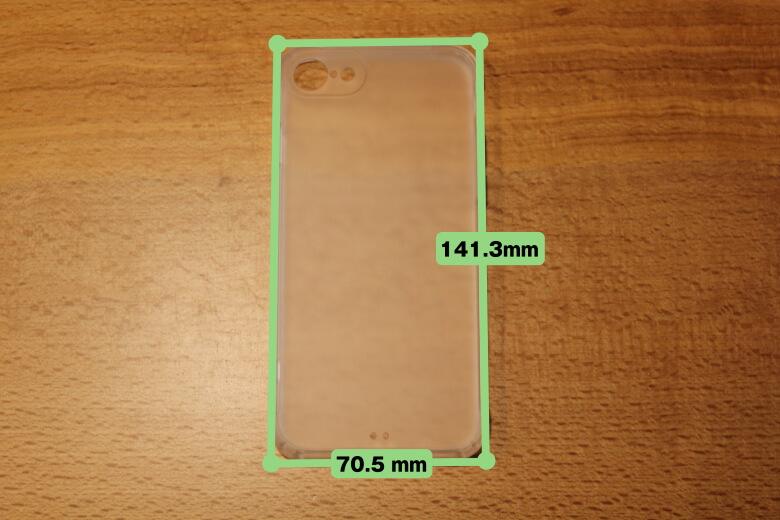 CASEFINITE Frost Pro iPhone 7サイズ