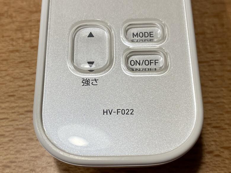 オムロン 低周波治療器 HV-F022 各ボタン