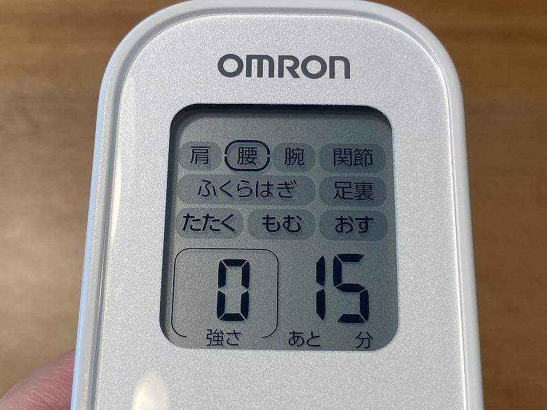 在宅勤務 オムロン HV-F022 15段階