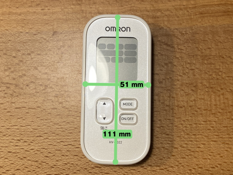 オムロン 低周波治療器 HV-F022 本体サイズ