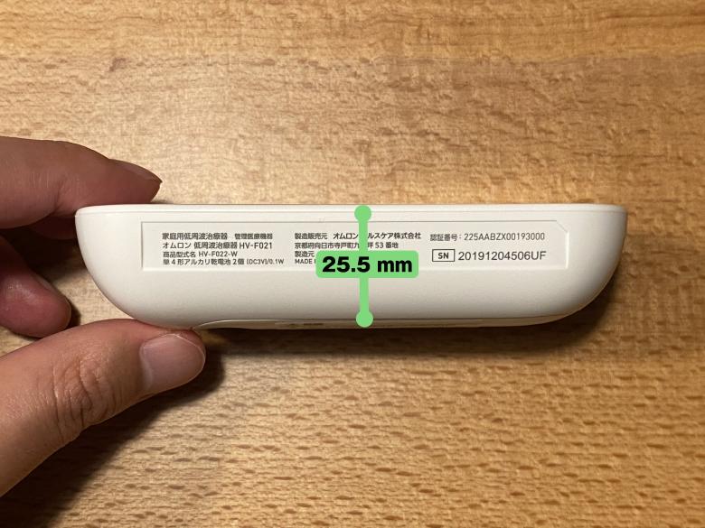 オムロン 低周波治療器 HV-F022 本体厚さ