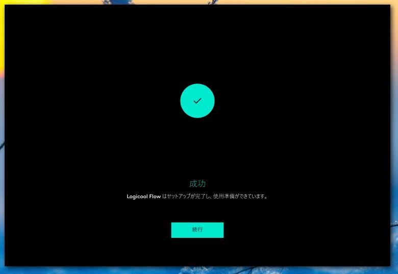 Logicool MX Master 3 セットアップ成功