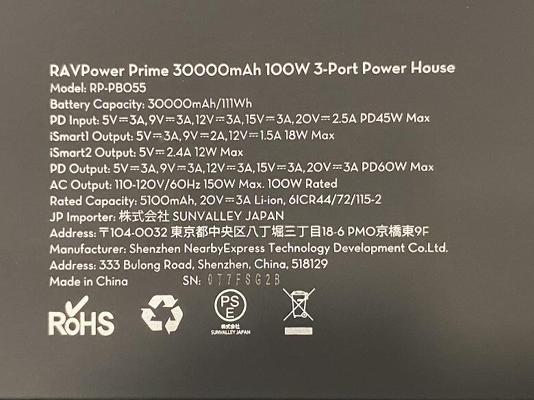 RAVPower ポータブル電源 30000mAh 仕様