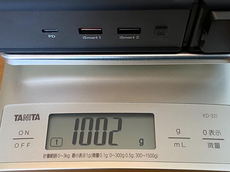 RAVPower ポータブル電源 30000mAh 重さ