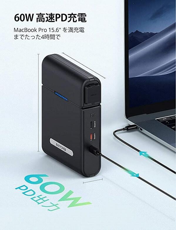 RAVPower ポータブル電源 30000mAh 高速PD充電