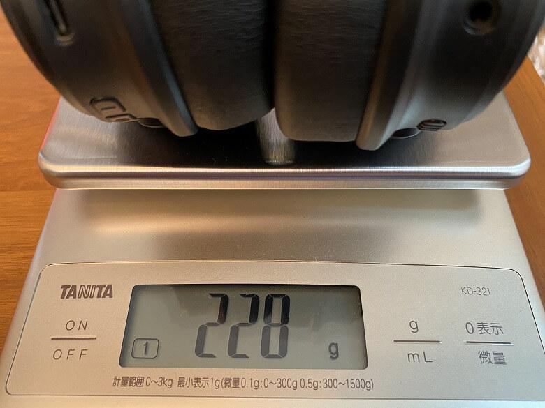 TaoTronics SoundSurge 85 重さ